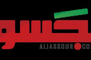 aljassour-01